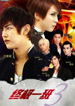 image of drama KO One [TWDRAMA]